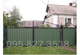 Ворота кованые Профит-3