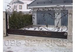 Ворота ковані Трускавець