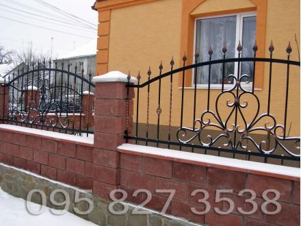 Забор кованый Фифа