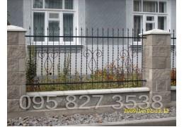 Забор кованый Гопак